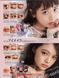 korean makeup tutorials as you have