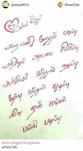 original quotes on life in tamil life quotes