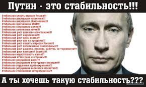 Путин отметит День Рождения в сибирской тайге - ЯПлакалъ