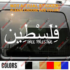 Free Palestine Muslim Arab Gaza Car Vinyl Decal Sticker Pick Size Color Ebay