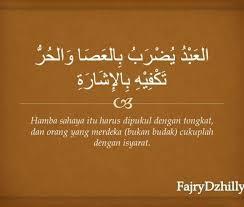 kata mutiara islami bahasa arab dan artinya bahasa kata mutiara