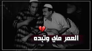 وحيد ابوذيات حزينه من مسلسل بيت الطين Youtube