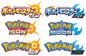 Pokemon Sun and Moon Logos (Japanese to English) by justandresx on ...