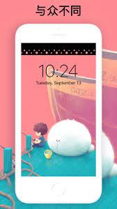 notch hd wallpaper maker app for iphone