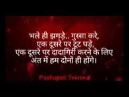 husband wife very sad quotes hindi