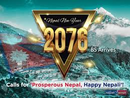 i happy new year pictures videos hd