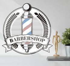Barber Pole Wall Sticker Tenstickers