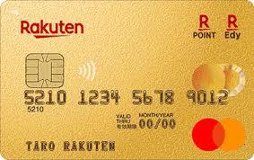 楽天プレミアムカードの特徴・ポイント還元率|クレジットカード比較 - 価格.com