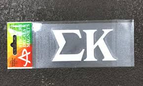 Sigma Kappa The Trunk Tuscaloosa