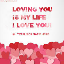 my name with love photo for free