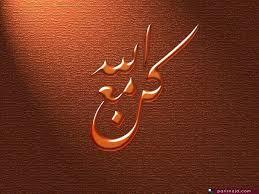 خلفيات اسلامية 1080p صور دينيه اسلامية
