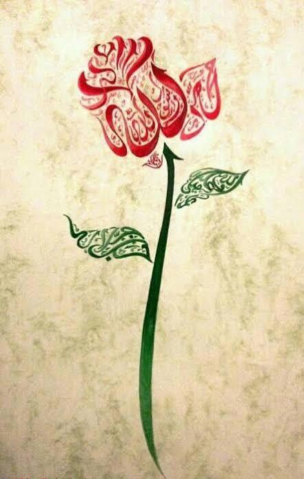 Resultado de imagem para caminho sufi