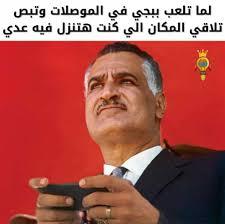 كيف حولت الكوميكس عبد الناصر من زعيم قومي إلى أيقونة فشل رصيف 22