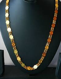 ct gold plated neck chain 27 inches