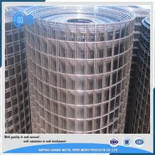 China Prices Of 4x4 Welded Wire Mesh Fence Philippine China 4x4 Welded Wire Mesh Fence Prices Of Welded Wire Mesh Philippine