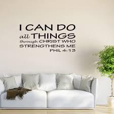 I Can Do All Things Through Christ Who Strengthens Me Phil 4 13 Wall Decal Walmart Com Walmart Com