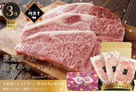 every gift beef sirloin a5 five
