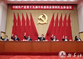 คณะกรรมการกลางพรรคคอมมิวนิสต์จีนชุดที่ 19 สิ้นสุดการประชุมเต็มคณะครั้งที่ 4  พร้อมออกแถลงการณ์XinhuaThai