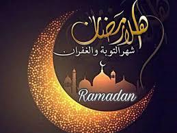 أروع صور رمضان 2019 أحلي مع رسائل رمضان كريم 2019 عبارات تهنئة
