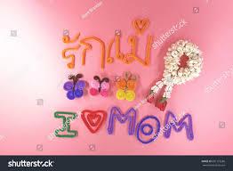 Thailand Mothers Day Thai Children Will Stock Photo (Edit Now) 691218286