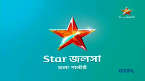 Star Jalsha All Serial Download 11th March 2020 Zip Download