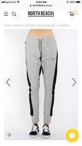 rpm rpm lounge pants on designer wardrobe