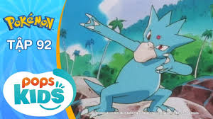 Pokémon Tập 92 - Tạm Biệt Koduck! Đón Chào Golduck - Hoạt Hình ...