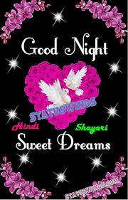 love good night sms in hindi hd images
