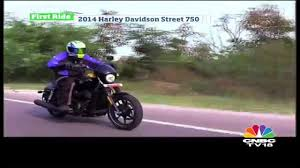harley davidson street 750 india video