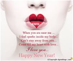 love quote for the day dec greetings wishes and more