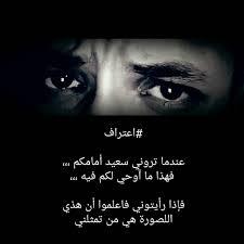 صور واتس حزينه خلفيات واتس بكلمات حزينه رمزيات