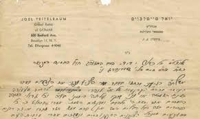 satmar rebbe s letter banning voting in