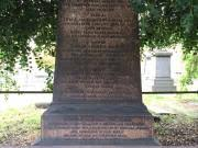 Richard Francis Crook Watts 死去: 9 Feb 1861 BillionGraves Record