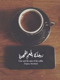 tumblr coffee quotes coffee and books coffee love