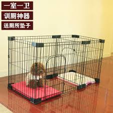 Buy Teddy Vip Small Dog Cage Pet Dog Fence Fence Fence Toilet Toilet Training Toilet Pet Supplies In Cheap Price On M Alibaba Com