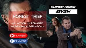 Filmment l Review l รีวิว Honest Thief ...