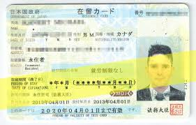 permanent resident visa in an