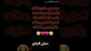 ستوريات العيد حزين Youtube