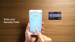 hsbc credit card on apple pay