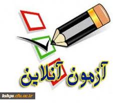 برگزاری آزمون آنلاین متن قانون اساسی جمهوری اسلامی | پردیس شهید ...