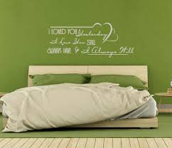 Always Love You Wall Decal Stickers Vinyl Lettering Bedroom Wedding Gift Idea