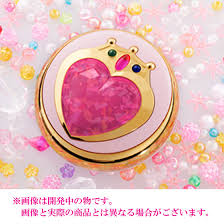 sailor chibi moon s compact has a