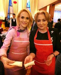 Image result for Firea poze
