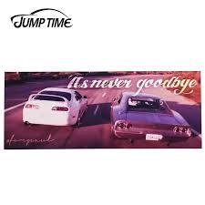 Jumptime 13cm X 5 2cm It S Never Goodbye Vinyl Decal Car Bumper Window Decor Car Sticker Waterproof Car Styling Accessories Aliexpress