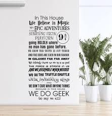We Do Geek Harry Potter Star Wars Hunger Games Vinyl Wall Art Sticker Decal Sticker Wall Art Geek Wall Art In This House We