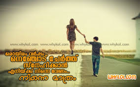 hover me on love quotes on malayalam t co