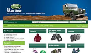 land rover gear merchandise