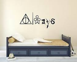 Harry Potter Always Lettering Quote Magic Wall Decal Art Mural Vinyl Sticker Ebay