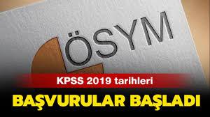 KPSS başvuru sınav ücreti ne kadar? KPSS başvurusu nasıl yapılır 2019