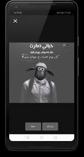 صور هبل For Android Apk Download